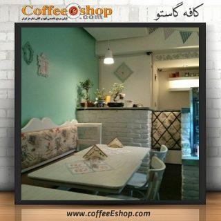 کافه گاستو coffee shop gusto | cafe gusto تلفن : 02122015643 امکان پذیرایی یکجا : 16 نفر ساعت کار : 13 الی 23 اینترنت رایگان : دارد