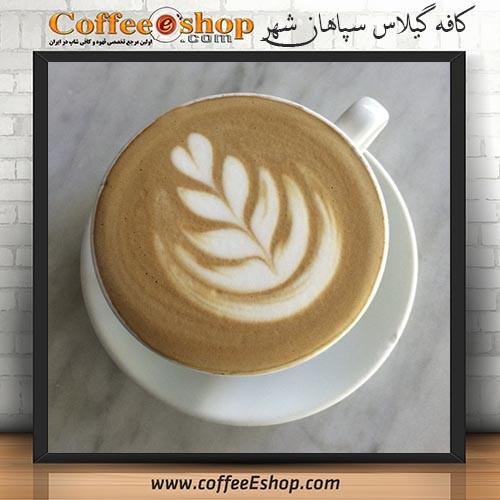 کافه گیلاس - کافی شاپ گیلاس - سپاهان شهر