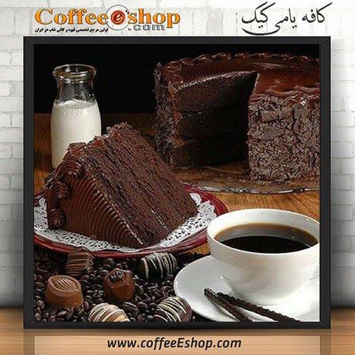 کافه یامی کیک - کافی شاپ یامی کیک - گرگان