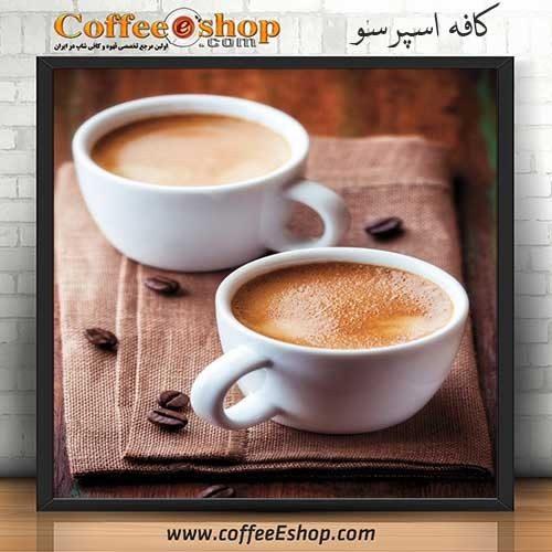 کافه اسپرسو - کافی شاپ اسپرسو - لردگان