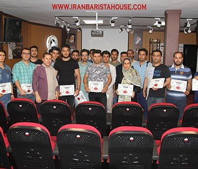مدرسه قهوه ایران