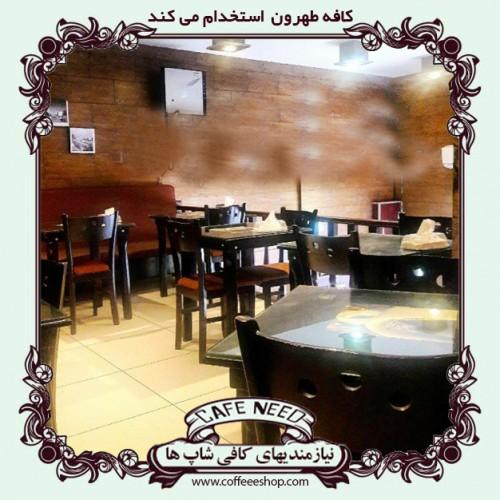 کافه طهران  کافی شاپ طهران استخدام می کند .