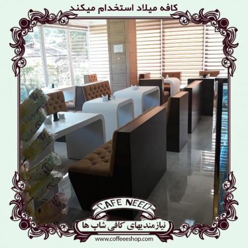 آگهی استخدام کافه میلاد - لاهیجان | کافه نید نیازمندیهای کافی شاپ ها