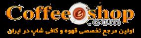 کافی شاپ دات کام | کافه های ایران
