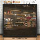 کافه ری را – کافی شاپ ری را – قزوین