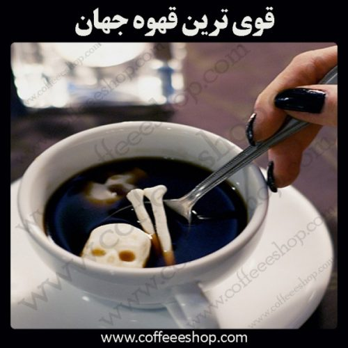قوی ترین قهوه جهان Death Wish Coffee یا همان آرزوی مرگ