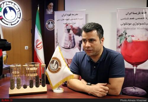 علی زعفری - ALI ZAFARI - آموزش تخصصی باریستا در ایران و دنیا