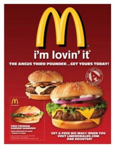 شعار تبلیغاتی مک دونالد