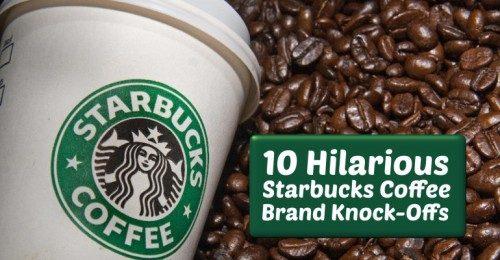 برند قهوه استارباکس