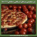 دوره تخصصی پیتزاهای آمریکایی و ایتالیایی | گزارش تصویری
