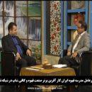 علی زعفری | کار آفرین برتر صنعت قهوه و کافی شاپ در گفتگو با شبکه تلویزیونی جام جم