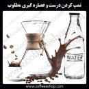 بهترین آب برای تهیه قهوه چیست؟