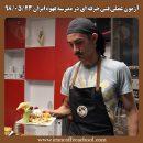 گزارش تصویری آزمون عملی فنی حرفه ای کافی شاپ، باریستا در مدرسه قهوه ایران 98/05/23