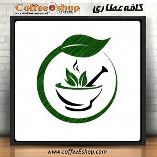 کافه عطاری | کافی شاپ عطاری | میدان هفت حوض