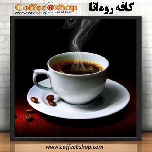 کافه رومانا - کافه رستوران رومانا - کافی شاپ رومانا - تهران