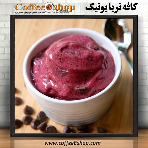 کافه تریا یونیک - کافی شاپ یونیک | مرودشت