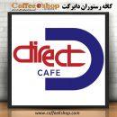 کافه رستوران دایرکت – کافی شاپ دایرکت | آریاشهر