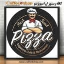 کافه رستوران اسپوزیتو – کافه اسپوزیتو | کافی شاپ اسپوزیتو | پونک