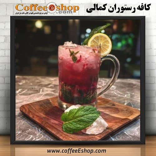 کافه رستوران کمالی | کافی شاپ کمالی | تبریز